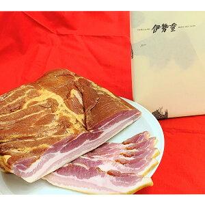 ベーコン ブロック 500g 豚肉 ポーク 豚 ブロックベーコン 厚切り 燻製 おつまみ 東京 伊勢重