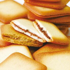 メルヴェイユ15枚入 20箱 洋菓子 お菓子 詰め合わせ スイーツ 焼菓子 colombin 銀座 東京 コロンバン