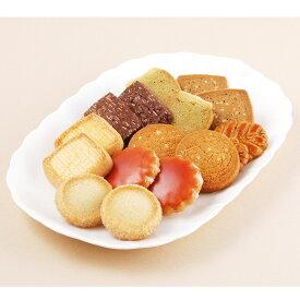 フールセック 33枚入 8箱 洋菓子 クッキー スイーツ お菓子 詰め合わせ 焼菓子 colombin 銀座 東京 コロンバン