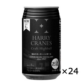 Craft Highball 24本 詰合せ 355ml×24 お酒 ハイボール 濃いめ 缶 セット クラフトハイボール ウイスキー 三郎丸蒸留所 若鶴酒造 ハリークレインズ 富山 HARRY CRANES