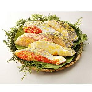 西京漬 笹巻 F-30 漬魚 詰合せ からすがれい 銀ざけ 銀ひらす 紅鮭 鰆 魚介類 水産加工品 ぎんざけ ぎんひらす さわら ぎんがれい べにざけ 紅ジャケ 冷凍 おかず 朝食 夕食 お弁当 保存料不使