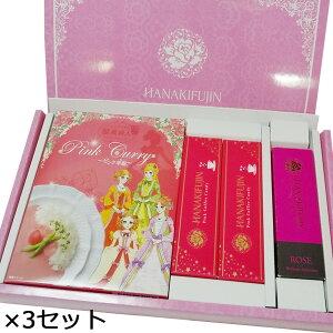 ピンクギフトセット 3セット 華貴婦人ピンク華麗 ピンク珈琲キャンディ ピンク醤油ROSE50 詰合せ ギフトセット カレー 飴 醤油 珍しい ピンク レトルトカレー キャンディ ドロップ しょうゆ