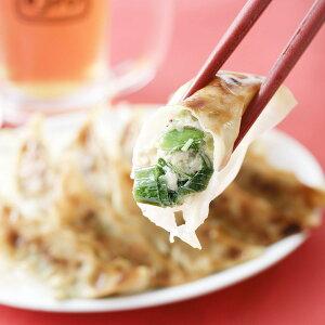 京野菜の入った 京風 ぎょうざ セット 10個×5 餃子 惣菜 点心 中華 国産 京野菜 昼食 夕食 おつまみ 肉加工品 京都