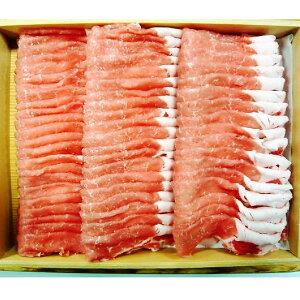 金猪豚 しゃぶしゃぶ用 ロース 400g×2 豚肉 猪肉 黒豚 国産 精肉 しゃぶしゃぶ 薄切り いのぶた 淡路産 ごちそう 兵庫