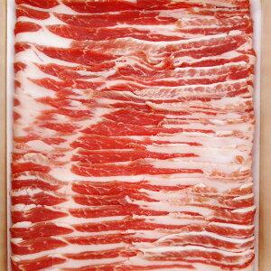 金猪豚 しゃぶしゃぶ用 バラ 400g×2 豚肉 猪肉 黒豚 国産 精肉 しゃぶしゃぶ 薄切り いのぶた 淡路産 ごちそう 兵庫
