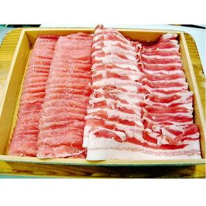 金猪豚 しゃぶしゃぶ用 ロース バラ 各400g 豚肉 猪肉 黒豚 国産 精肉 しゃぶしゃぶ 薄切り いのぶた 淡路産 ごちそう 兵庫