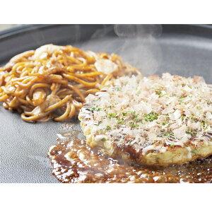 千房 お好み焼・焼そばセット GC 4種 詰合せ 豚玉 ねぎ焼 各2 もちチーズ ミックス焼そば ×2 お好み焼き 焼きそば 惣菜 麺類 簡単 粉もん ソース焼きそば お好み焼 冷凍 時短 簡単調理 おかず