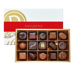 コフレドショコラ 15個入 15種 詰合せ チョコレート ボンボンショコラ チョコレートボンボン 洋菓子 スイーツ 高級 ガナッシュ ジャンドゥージャ プラリネ クーベルチュール デザート おやつ