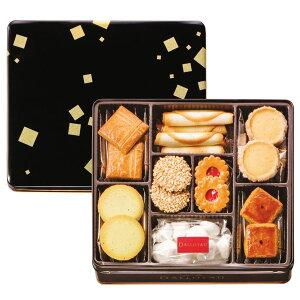 フールセック 缶 大 8種 詰合せ クッキー サブレ スフレ 洋菓子 高級 スイーツ デザート おやつ サブレナンテ シガレット サブレシトロン パレアマンドショコラ サブレコンフィチュール スフ
