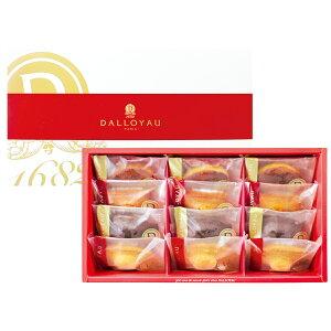 ドゥミセック 詰合せ 12個入 4種 セット 焼き菓子 洋菓子 高級 スイーツ デザート おやつ マドレーヌ マドレーヌショコラ フィナンシェ アマンディーヌ お取り寄せスイーツ 東京 ダロワイヨ