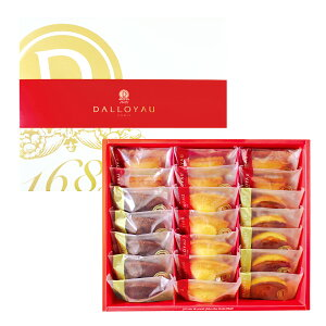 ドゥミセック 詰合せ 21個入 4種 セット 焼き菓子 洋菓子 高級 スイーツ デザート おやつ マドレーヌ マドレーヌショコラ フィナンシェ アマンディーヌ お取り寄せスイーツ 東京 ダロワイヨ