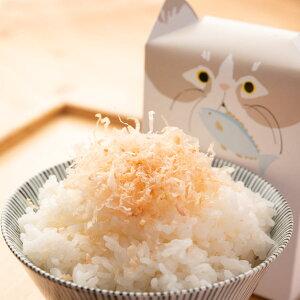 NEKOMANMA まぐろ 3箱 セット ねこまんま まぐろ節 ご飯のお供 かつお節 佃煮 だしパック 国産 詰め合わせ ご飯のおとも ギフト かわいい 女性 猫好き プレゼント 静岡県 焼津 ちきり清水商店