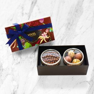 チョコレート アソート2個入 2箱セット 詰合せ チョコレート 洋菓子 パールチョコレート ストロベリークリーム クランチチョコレート ミルク スイーツ ギフト 化粧箱 ギフトボックス お菓子