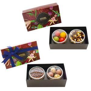 チョコレート アソート2個入 2箱セット 詰合せ 4種類 詰め合わせ チョコレート 洋菓子 パールチョコレート クランチ アップルパール ギフト 化粧箱 ギフトボックス お菓子 チョコ 神奈川 VIVEL