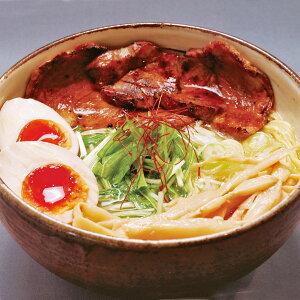 東京ラーメン 麺屋宗 大 36個 セット ラーメン 東京 塩ラーメン しおラーメン ご当地ラーメン 細麺 夜食 名店ラーメン