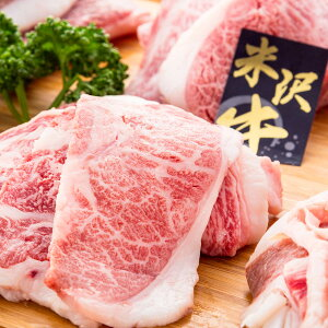 米沢牛 カタ・バラ 焼肉用 400g 牛肉 和牛 国産 山形産 精肉 カタ バラ 肉 牛カタ 牛バラ 焼き肉 カタ肉 バラ肉 焼肉 薄切り スライス 高級 ごちそう 贅沢
