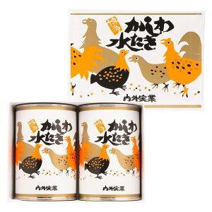 かしわ水炊き 小2缶 セット 缶詰 水炊き 鍋の素 惣菜 鶏肉 博多水炊き かしわ 鍋スープ 骨付き 料理の素 国産 スープ