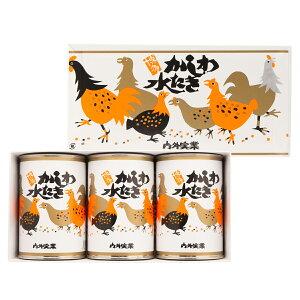 かしわ水炊き 小3缶 セット 缶詰 水炊き 鍋の素 惣菜 鶏肉 博多水炊き かしわ 鍋スープ 骨付き 料理の素 国産 スープ