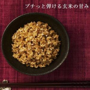 金のいぶき玄米ごはん160g×18個