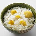 今年採れた京都京丹波の栗 栗ごはん 2個 詰合せ 栗ご飯 国産 栗 大粒 炊き込みご飯 料理の素 栗ご飯の素 簡単 簡単調…