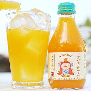 無病息災 アマビエ不知火みかんジュース 30本セット 詰合せ ジュース 瓶 みかん 国産 熊本産 不知火みかん デコポン 飲料 ストレート みかんジュース 果汁100% 無添加 ストレートジュース ア