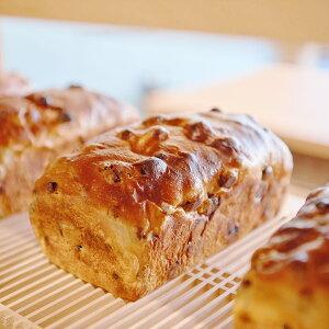 4種のレーズン食パン 3本セット 詰合せ 食パン 冷凍 レーズンパン レーズン パン 朝食 ランチ 軽食 おやつ 静岡 食パン専門店 FUJISAN SHOKUPAN