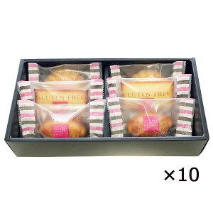 からだに微笑み グルテンフリースイーツ 3種6個詰合せ 10箱 3種 詰合せ 洋菓子 焼き菓子 米粉 グルテンフリー マドレーヌ フィナンシェ レモンケーキ スイーツ デザート ご当地スイーツ お取