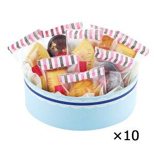 からだに微笑み グルテンフリースイーツ 4種8個詰合せ 10箱 4種 詰合せ 洋菓子 焼き菓子 米粉 グルテンフリー バウムクーヘン マドレーヌ ブラウニー フィナンシェ スイーツ デザート ご当地