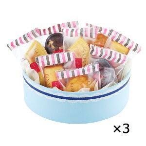 からだに微笑み グルテンフリースイーツ 4種8個詰合せ 3箱 4種 詰合せ 洋菓子 焼き菓子 米粉 グルテンフリー バウムクーヘン マドレーヌ ブラウニー フィナンシェ スイーツ デザート ご当地