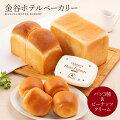 冷凍食パンでもふわふわして美味しい、自然解凍できるおすすめを教えて!