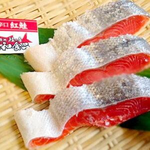 贈答用 築地の目利きシリーズ 天然鮭 ベストセレクション 3種 詰合せ 鮭 冷凍 時鮭 紅鮭 塩引き鮭 さけ シャケ 塩鮭 新巻鮭 高級 切身 切り身 魚介 海鮮 おかず 便利 焼き魚 お弁当 東京 築地