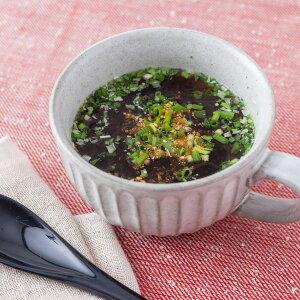 もずくスープ カップ入り 20個 沖縄県産もずく 即席スープ 惣菜 沖縄 もずく 海藻 スープ 夜食 小分け 沖縄県 海市水産