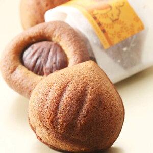 栗ケーキ 10個入 焼き菓子 洋菓子 ケーキ マロン 栗 くり スイーツ おやつ お菓子 デザート ご当地スイーツ お取り寄せスイーツ 兵庫 パティスリー・クリ