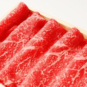 宮崎牛モモスライス700g にくほんぽ黒タレ 詰合せ 焼き肉 牛肉 冷凍 調味料 宮崎牛 和牛 牛もも肉 スライス済み 焼肉のタレ たれ すき焼き 割下 牛丼 肉料理 エムツー