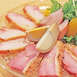 スモークチキン 噛む噛む 80g×8パック 8袋 詰合せ 鶏肉 惣菜 冷蔵 スモーク 燻製 チキン おつまみ おかず 鶏もも肉 鶏むね肉 オードブル 国産 愛媛 イヨエッグ