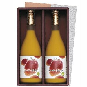 マンゴードリンク 720ml×2本セット 2本 詰合せ マンゴージュース ジュース マンゴー アルフォンソマンゴー アップルマンゴー フルーツジュース 宮崎 宮崎果汁