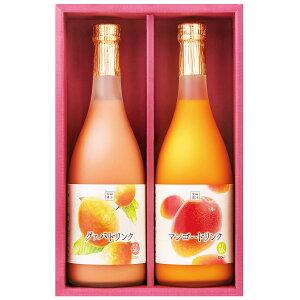 ギフト3本セット 3種 詰合せ ジュース グァバドリンク グァバ 国産 宮崎産 マンゴー アップルマンゴー アルフォンソマンゴー マンゴー ドリンク フルーツジュース 宮崎 宮崎果汁