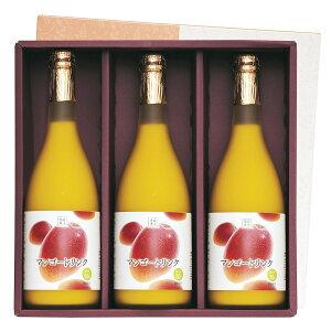 マンゴードリンク 720ml×3本セット 3本 詰合せ マンゴージュース ジュース マンゴー アルフォンソマンゴー アップルマンゴー フルーツジュース 宮崎 宮崎果汁