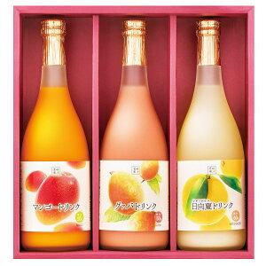 ギフト3本セット 3種 詰合せ ジュース グァバドリンク グァバ 国産 宮崎産 マンゴー アップルマンゴー アルフォンソマンゴー マンゴードリンク 日向夏 ひゅうがなつ 日向夏ドリンク 柑橘 フ