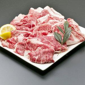 神戸牛 すき焼き&しゃぶしゃぶ用 カタ・バラ 400g 牛肉 冷凍 精肉 黒毛和牛 和牛 ブランド牛 国産 兵庫県産 カタ肉 バラ肉 赤身 霜降り すき焼き しゃぶしゃぶ 小分け 便利 ごちそう