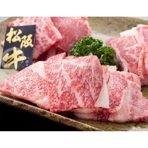 松阪牛 焼肉用 400g 牛肉 和牛 国産 三重産 ブランド肉 精肉 肉 冷凍 霜降り カタ バラ 焼肉 焼き肉 高級 銘柄牛 ごちそう 贅沢