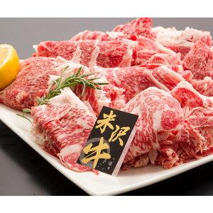 米沢牛 すき焼き しゃぶしゃぶ用 800g 牛肉 和牛 国産 山形産 ブランド肉 精肉 肉 冷凍 霜降り カタ バラ すき焼き用 しゃぶしゃぶ 薄切り 高級 銘柄牛 ごちそう 贅沢