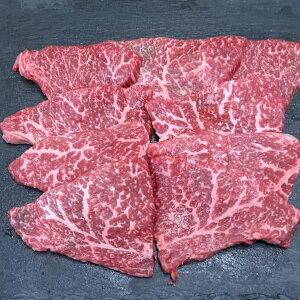 佐賀牛 A5ランク 焼肉用 モモ スライス 200g 牛肉 和牛 国産 ブランド肉 赤身 黒毛和牛 精肉 肉 冷凍 霜降り 牛モモ モモ肉 焼肉 焼き肉 高級 銘柄牛 ごちそう 贅沢