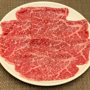 佐賀牛 A5ランク すき焼き&しゃぶしゃぶ用 ウデ スライス 200g 牛肉 和牛 国産 ブランド肉 黒毛和牛 精肉 肉 冷凍 霜降り 牛ウデ ウデ肉 すき焼き しゃぶしゃぶ 薄切り 高級 銘柄牛 ごちそう