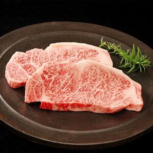 神戸ビーフ ロースステーキ 400g 牛脂付 神戸牛 牛肉 和牛 国産 ブランド肉 黒毛和牛 精肉 肉 冷凍 霜降り 牛ロース ロース ステーキ用 ステーキ 高級 銘柄牛 ごちそう 贅沢