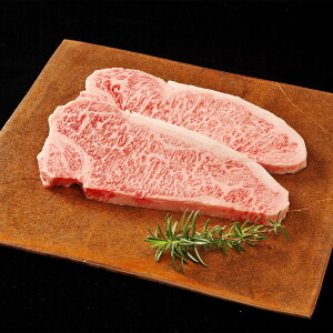神戸ビーフ サーロインステーキ 300g 牛脂付 神戸牛 牛肉 和牛 国産 ブランド肉 黒毛和牛 精肉 肉 冷凍 霜降り 牛サーロイン サーロイン ステーキ用 ステーキ 高級 銘柄牛 ごちそう 贅沢