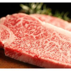 神戸ビーフ サーロインステーキ 450g 牛脂付 神戸牛 牛肉 和牛 国産 ブランド肉 黒毛和牛 精肉 肉 冷凍 霜降り 牛サーロイン サーロイン ステーキ用 ステーキ 高級 銘柄牛 ごちそう 贅沢