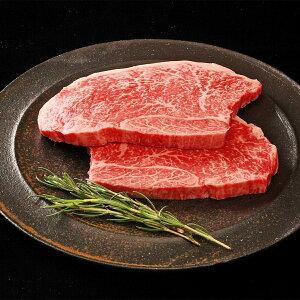 神戸ビーフ モモステーキ 300g 牛脂付 神戸牛 牛肉 和牛 国産 ブランド肉 黒毛和牛 精肉 肉 冷凍 霜降り 牛モモ モモ ステーキ用 ステーキ モモ肉 赤身 高級 銘柄牛 ごちそう 贅沢