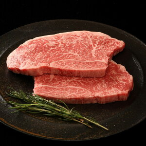 神戸ビーフ モモステーキ 450g 牛脂付 神戸牛 牛肉 和牛 国産 ブランド肉 黒毛和牛 精肉 肉 冷凍 霜降り 牛モモ モモ ステーキ用 ステーキ モモ肉 赤身 高級 銘柄牛 ごちそう 贅沢