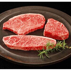神戸ビーフ 味比べセット モモ 450g 牛脂付 神戸牛 牛肉 和牛 国産 ブランド肉 黒毛和牛 精肉 肉 冷凍 霜降り 赤身 イチボ ラムへレ 牛赤身 ステーキ用 ステーキ 高級 銘柄牛 ごちそう 贅沢